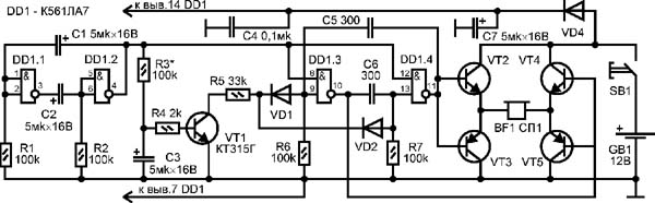 Батарею GB1 можно составить из шести-десяти гальванических элементов R6 (316), аккумуляторов Д-0,25 или же применить.